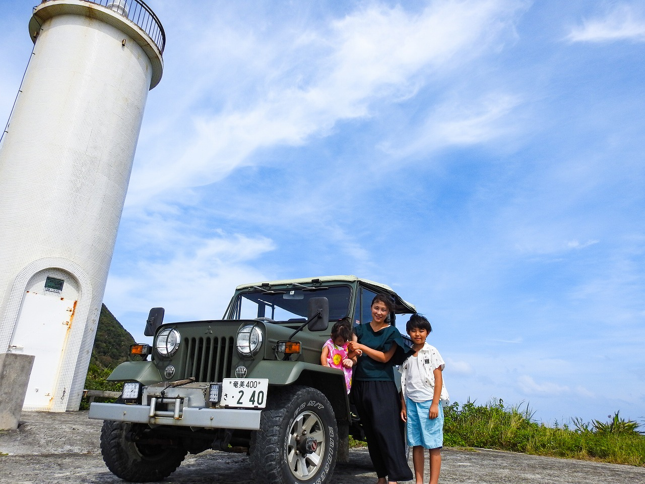 ジープでラクラク♪絶景スポットを巡る奄美大島半日ガイドツアー(No.21)