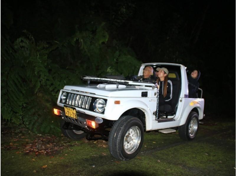 4WDに乗ってナイトツアー