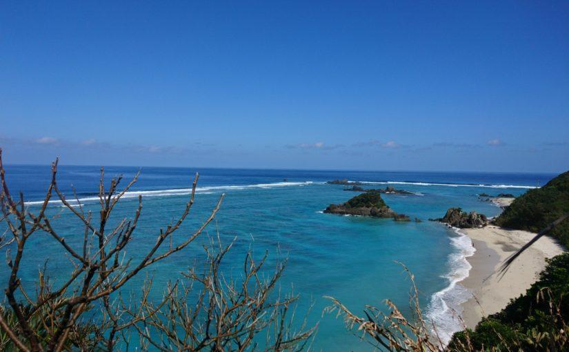 奄美大島の摺子崎海域公園