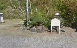 奄美大島の嘉徳遺跡