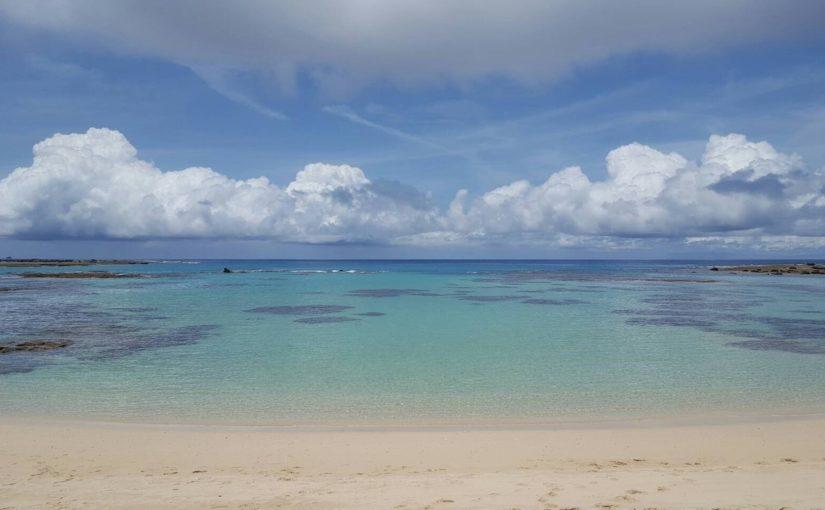 奄美大島の土盛海岸