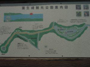 奄美大島の蒲生崎観光公園