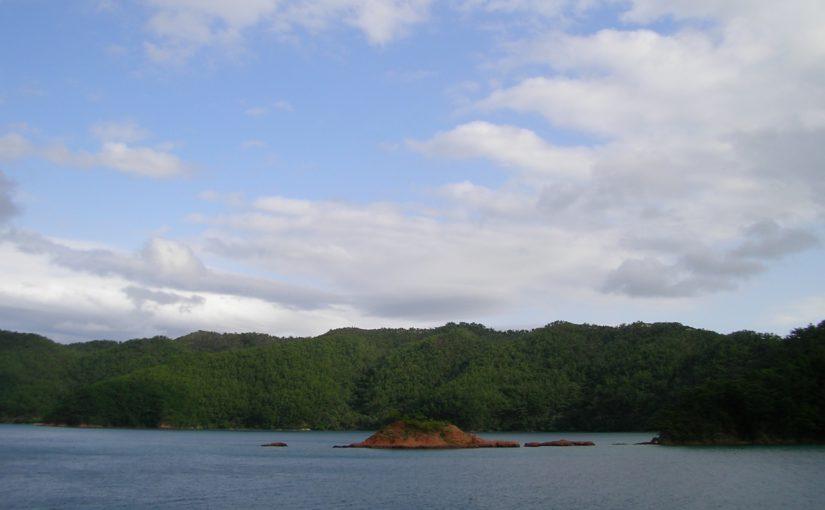 奄美大島の瀬戸内海中公園