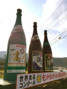 奄美大島の奄美大島酒造龍郷工場