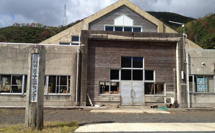 奄美大島の住用村木工工芸センター