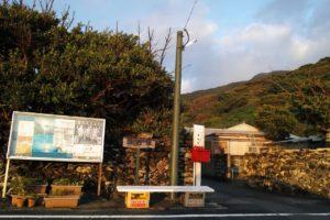 奄美大島の西古見 三連立神