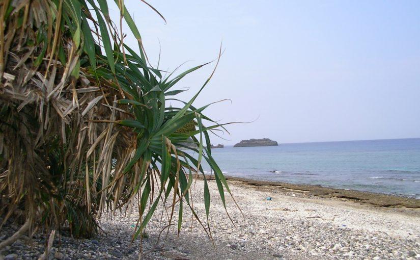 奄美大島の国定公園 ヒエン浜