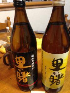 奄美大島の町田酒造 (本社工場)