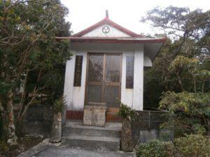 奄美大島の湯湾岳