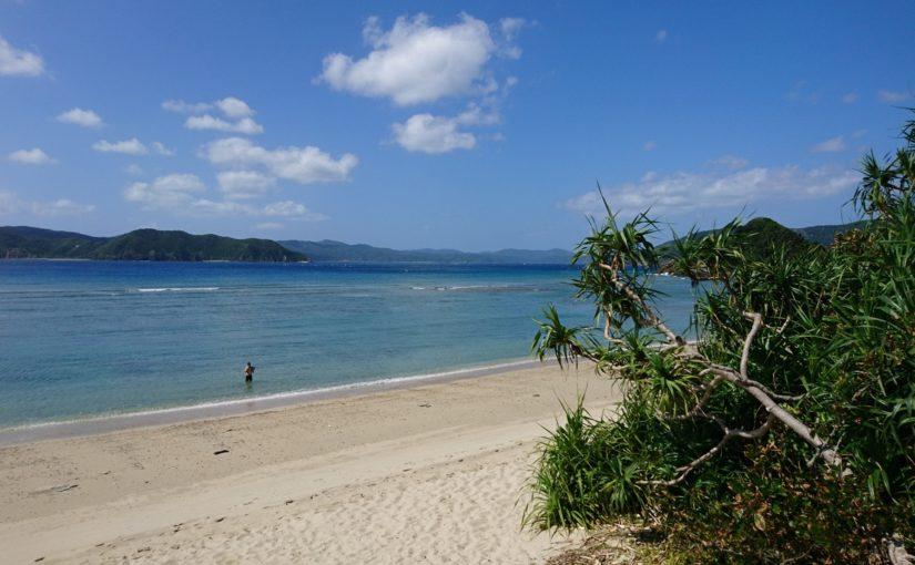 奄美大島のヤドリ浜