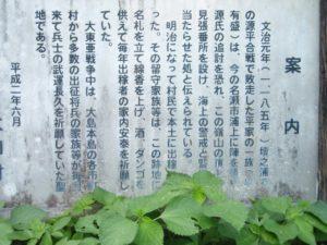 奄美大島の嶺山公園