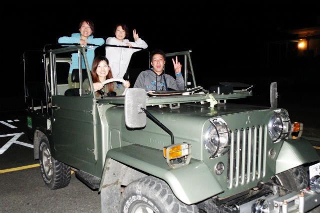 【鹿児島・奄美大島】天然記念物が生息する森へ!4WDジープで行くナイトツアー(No.56)